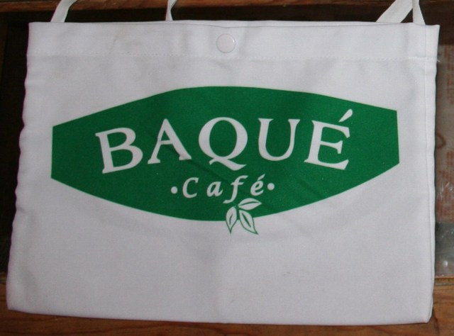 musette 2004 cafe baque