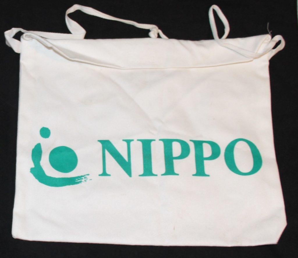 musette 2010 nippo