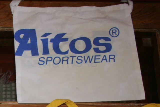 musette aitos