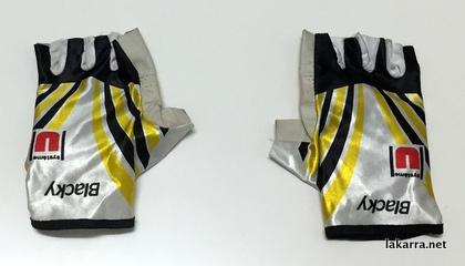 guantes system u