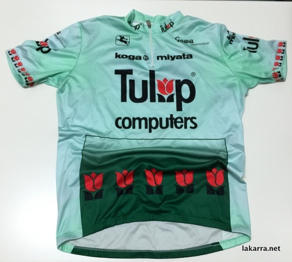 maillot 1991 tulip computers