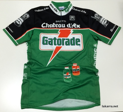 maillot 1992 gatorade chateau dax