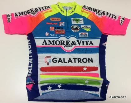 maillot 1994 amore vita galatron