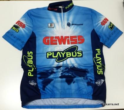 maillot 1996 gewiss playbus