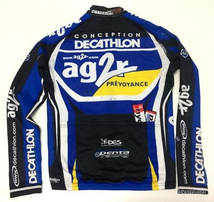 maillot 2002 ag2r decathlon chaurreau