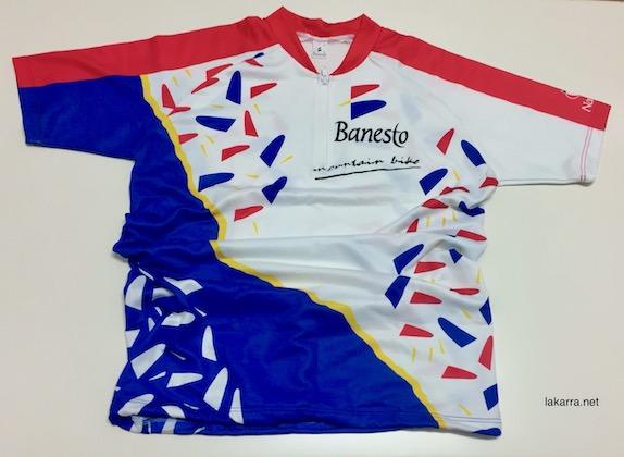 maillot 1992 banesto mtb