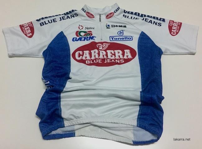 maillot 1995 carrera sin tassoni