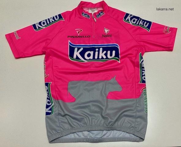 maillot 2006 kaiku